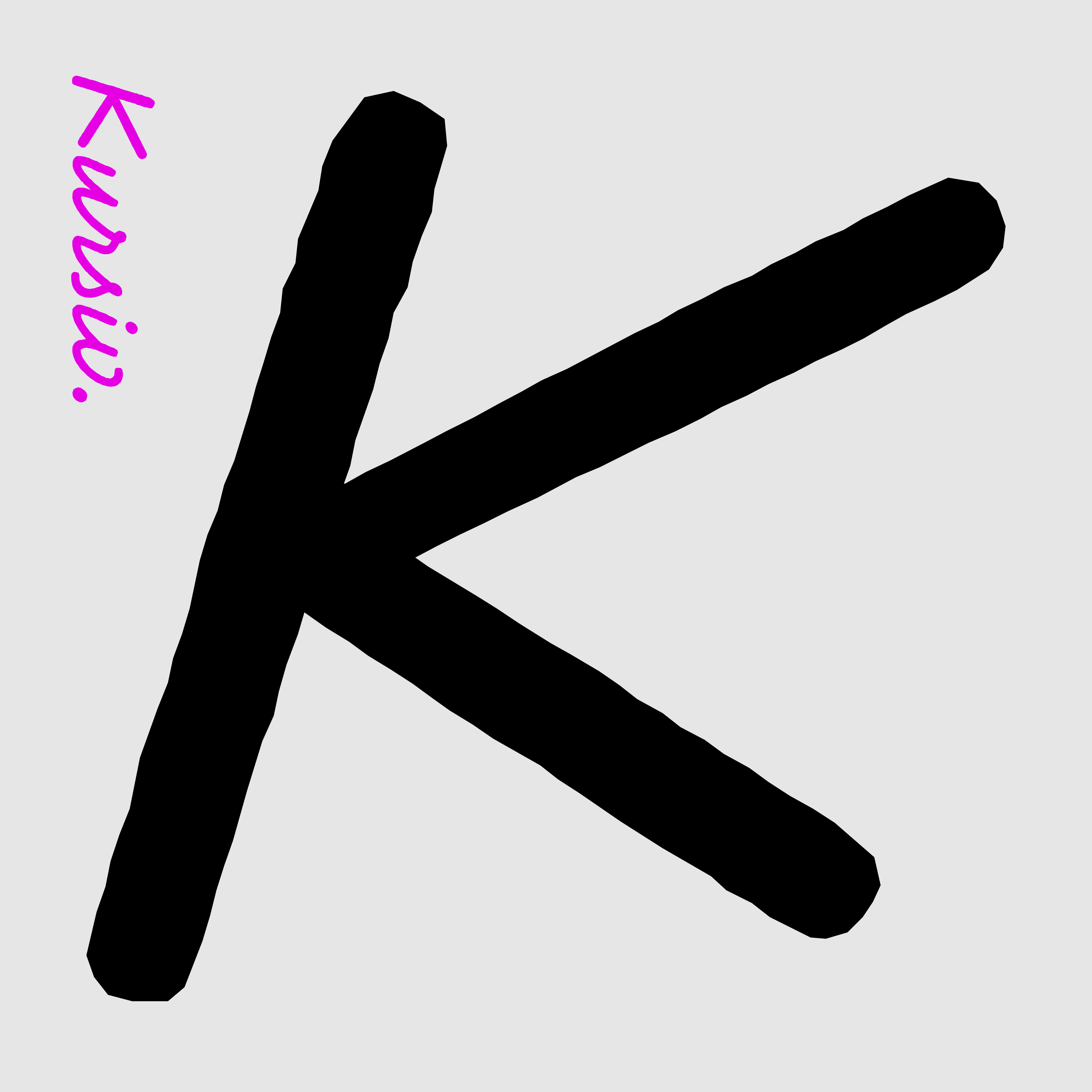 Kursiv sample